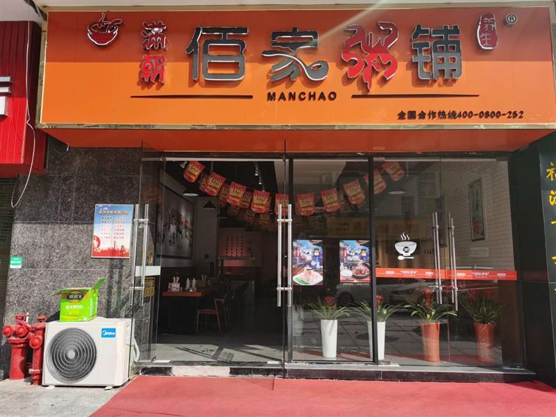 (房租五年不递增)优价转让望城新区政府商圈加盟品牌167平餐饮旺铺