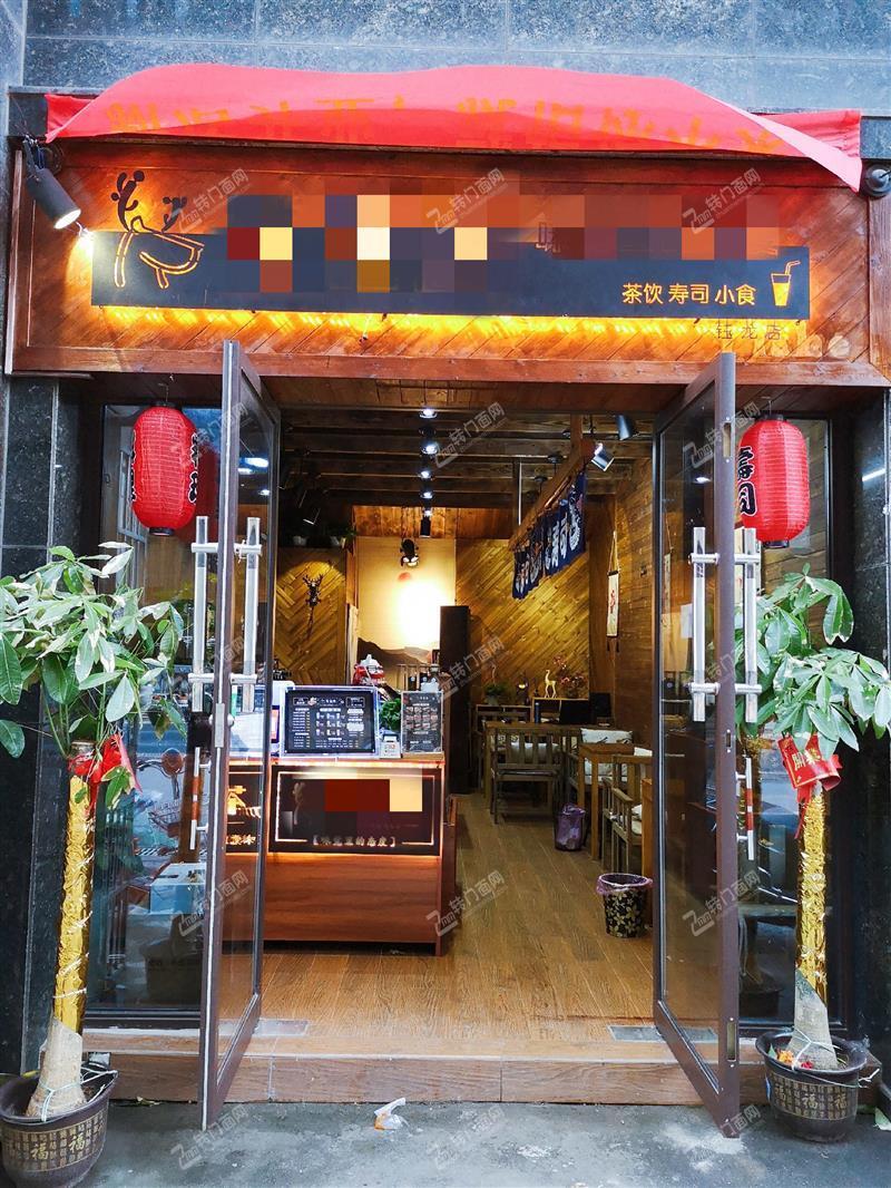市政府大型高档社区38平临街奶茶寿司店转让(可空转)
