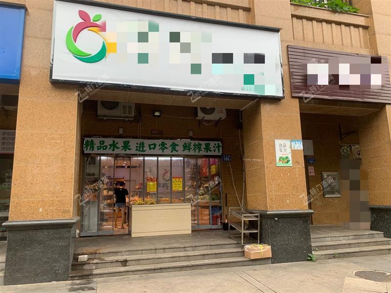 成熟高档小区50㎡水果零食店转让(可空转)