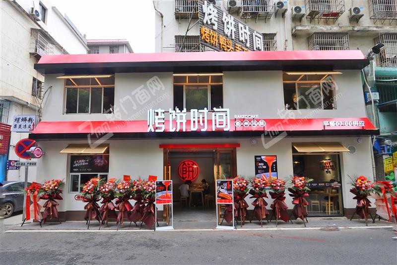 九方后街品牌餐饮小吃店转让