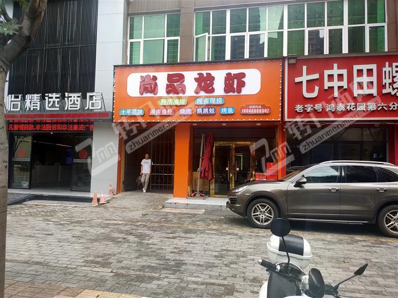 章江新区水游城夜宵一条街餐饮店转让、可外摆